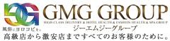 大阪風俗・大阪デリヘル(ホテヘル・デリヘル)最大手グループ|GMGグループ